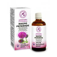 Реп'яхову косметичне масло проти випадіння волосся (100 мл