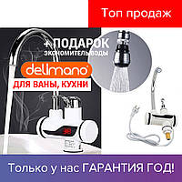 ОРИГИНАЛ! проточный водонагреватель с душем, LCD экран | мгновенный Water Heater, мини бойлер,кран сместитель