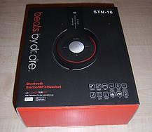Наушники беспроводные Beats STN-16, фото 2