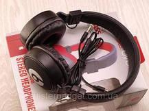 Чёрные беспроводные наушники Monster Beats By Dr.Dre MS 220, фото 2