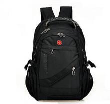 Городской рюкзак SwissGear 8810 швейцарский, фото 3