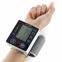 Электронный измеритель давления Arm style, фото 2