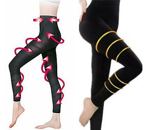 Белье леггинсы для коррекции фигуры Slimming PANTS