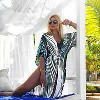 Размер 50. Белая пляжная женская накидка с пальмовыми листьями, парео-халат для пляжа с зелеными листьями