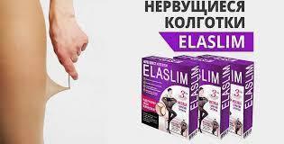 Универсальные колготки нервущиеся ElaSlim в бежевом цвете, фото 2