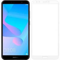 Защитное стекло Full Cover для Huawei Y6 2018