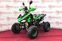 Квадроцикл детский Sport Energy F-1 125cc M