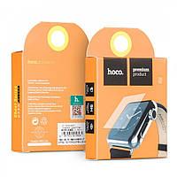 Защитное стекло Hoco Screen protector 0.15mm для Apple Watch 38mm