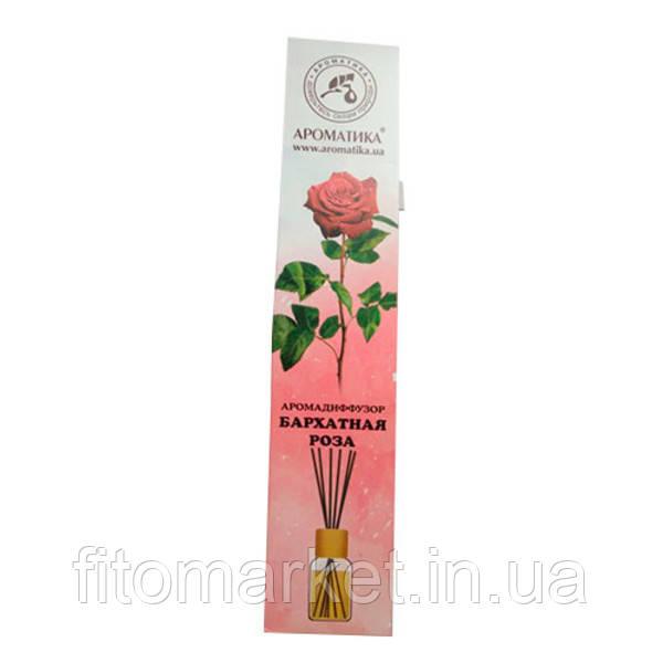 Аромадиффузор мини Бархатная роза 50 мл