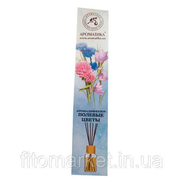 Аромадиффузор мини Полевые цветы 50 мл
