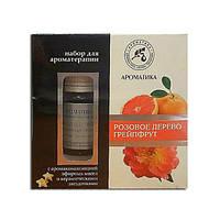 Набор для ароматерапии Розовое дерево-Грейпфрут