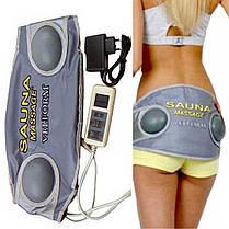 Массажный пояс сауна для похудения Велформ Sauna Massage Velform H0232, фото 2