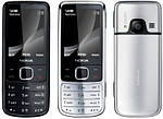 Мобильный телефон Nokia 6700 (копия)