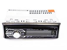 1DIN MP3-6317 RGB Автомобильная магнитола RGB панель + пульт управления, фото 2