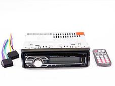 1DIN MP3-6317 RGB Автомобильная магнитола RGB панель + пульт управления, фото 3