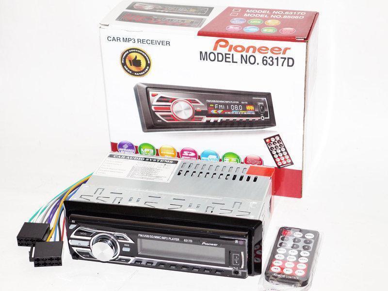 1DIN MP3-6317D RGB/Съемная| Автомобильная магнитола RGB панель + пульт управления