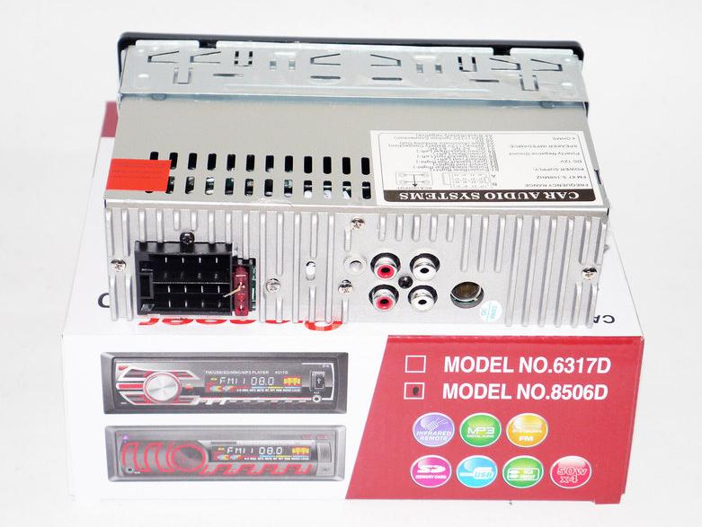 1DIN MP3-8506D RGB/Съемная Автомобильная магнитола RGB панель + пульт управления