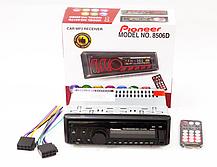 1DIN MP3-8506D RGB/Съемная Автомобильная магнитола RGB панель + пульт управления, фото 3