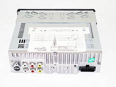 1DIN DVD-5250  Автомобильная магнитола RGB панель + пульт управления, фото 3
