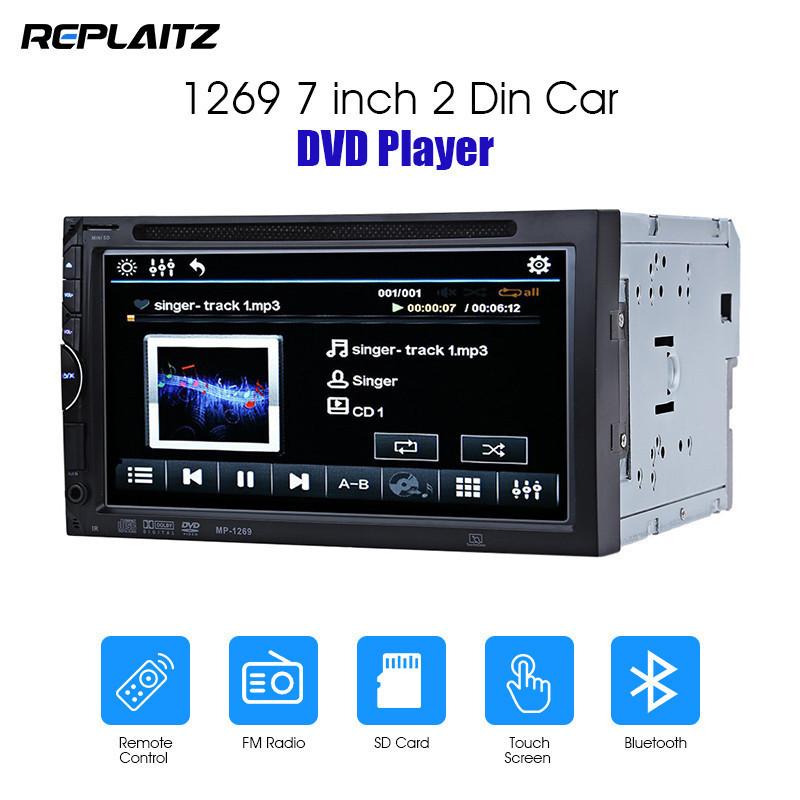 Автомобильная магнитола MP5 2DIN 1169/1269 GPS, USB+Bluetoth+Камера