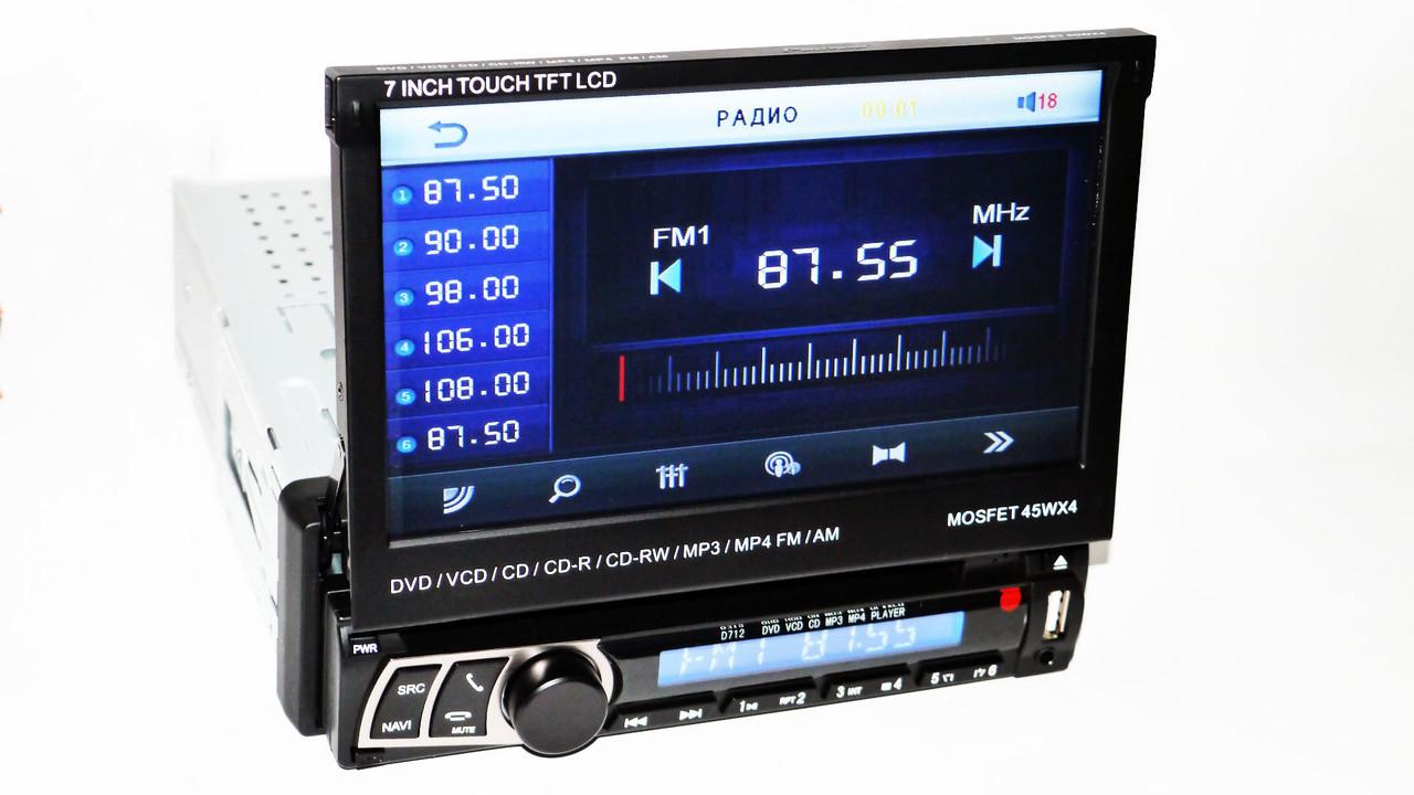 Магнитола автомобильная 1DIN DVD-712 с пультом и выездным экраном