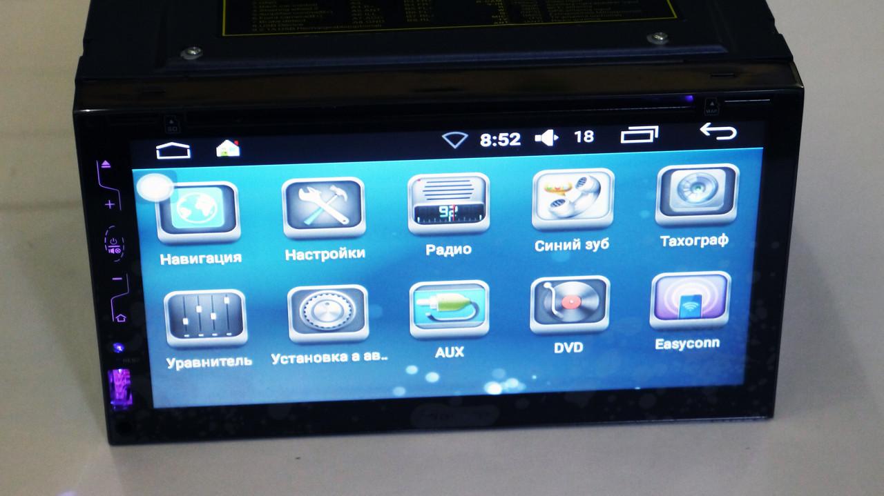 Магнитола автомобильная MP3 2DIN 6309-3 Android GPS (DVD)