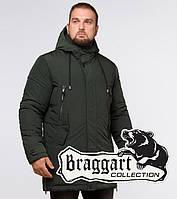 Braggart Arctic 19058 | Теплая мужская парка хаки