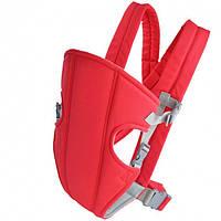 Эргономичный слинг Babby Carriers (сумка для переноски)