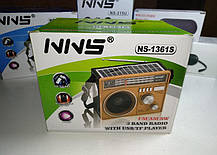 Радиоприемник Solar Charge NNS NS-1361S + фонарь LED (MP3, USB, FM, AM, AUX), фото 2