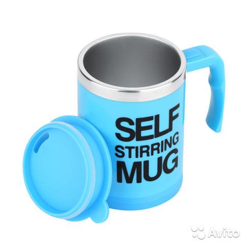 Термос чашка Self Stirring Mug 001 голубая