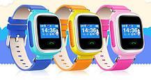Жёлтые умные часы для ребёнка Smart Baby Watch Q80 с GPS, фото 3