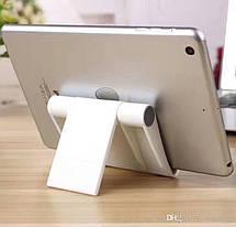 Складная подставка Universal Stents для планшета и смартфона, фото 3