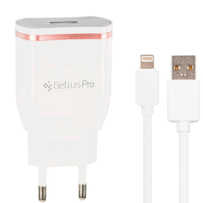 Зарядное устройство Gelius Pro Exelon QC2.0 GP-HC02 1USB 2.1A + Cable iPhone 8 White