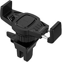 Держатель  Hoco CA38 Black (Крепление вентеляционная решетка)