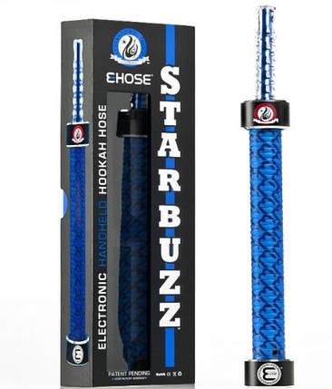 Портативный кальян Starbuzz E-Hose электронный в синем цвете, фото 2