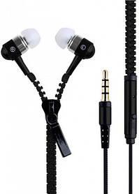 Наушники молния Zipper Earphones черные с микрофоном