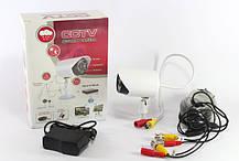 Система видеонаблюдения CCTV Security Camera LM 529 AKT, фото 3