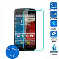 Защитное стекло 0.3 mm для Motorola E тех.уп