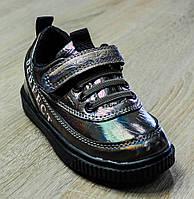 Кроссовки перламутрового цвета на резинке и липучке для девочки, Jong-Golf