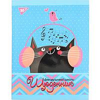 Школьный дневник для муз.школ 1 Вересня YES интегр. 911197 Music Cat (укр)