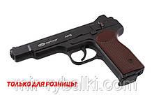 Пистолет пневматический Gletcher  APS (АПС)