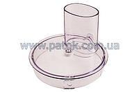 Крышка основной чаши кухонного комбайна Kenwood KW715326