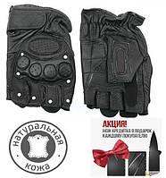 Перчатки тактические беспалые. Спортивные перчатки кастет с компенсаторами.