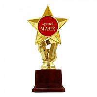 Статуэтка Золотая Звезда Лучшей маме, Статуетка Золота Зірка Кращою мамі, Медали и кубки