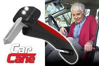 """""""Car Handle"""" 3 в 1 Ручка - опора для авто для удобного и безопасного выхода"""