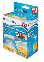 Magic Tap Дозатор автоматический для напитков, фото 3