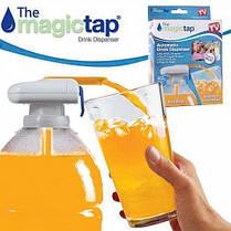 Magic Tap Дозатор автоматический для напитков, фото 2