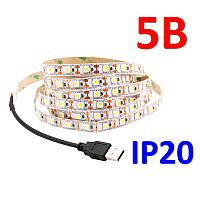 Светодиодная лента 5В 5050(60LED/м) IP20 белый