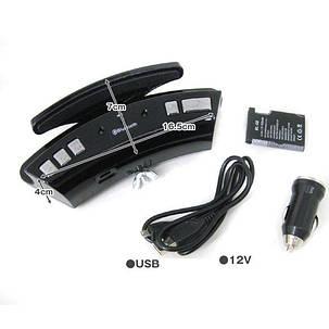 Портативная беспроводная Bluetooth гарнитура WS-128 с зажимом для руля, фото 2