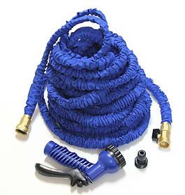 Садовый шланг поливочный X-hose 75 метров синий растягивающийся шланг для полива